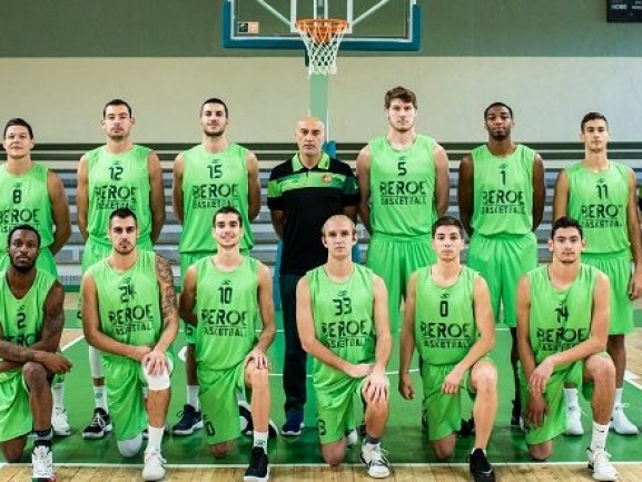 Domestic leagues: Big win for Beroe, another defeat for Akademik Bultex 99