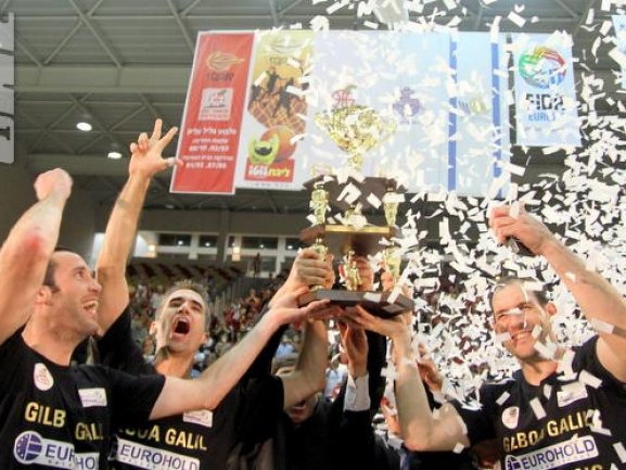 Galil Gilboa is the new champion after an OT drama against Levski