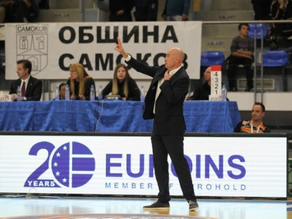 Dragan Radovic: We didn′t have enough for another surprise