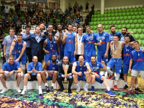 Domestic leagues: Levski Lukoil is the champion of Bulgaria