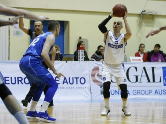 Photo-gallery from the game BC Levski Lukoil - BC Akademik Bultex 99