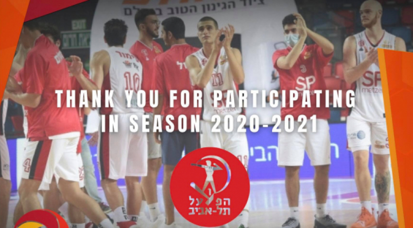 Delasport BIBL: Thank you, Hapoel SP Tel Aviv!