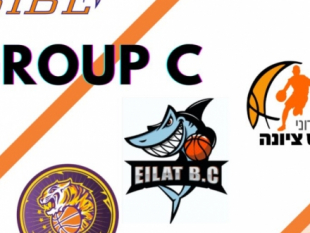 Group C preview: Three teams with the same dream are set to make their BIBL debut