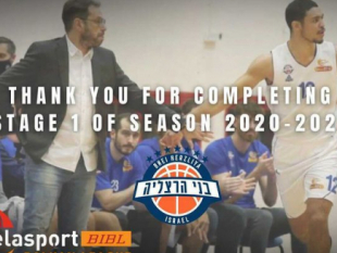 Delasport BIBL: Thank you, Bnei Herzliya!