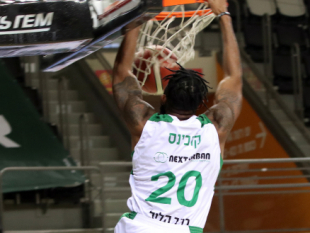 Photo-gallery from the game Maccabi Haifa - Hapoel Gilboa Galil