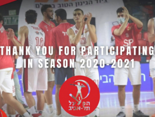 ../pictures/pic_b/Season%202020-2021/Hapoel%20Tel%20Aviv%20Thanks.jpg