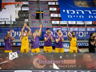 Hapoel Holon - one of the oldest teams in Israel