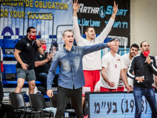 Hapoel Gilboa Galil - the former BIBL winner looking for its third trophy