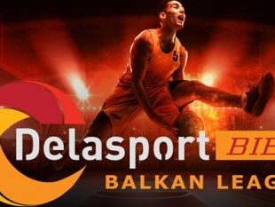 The draw for the Second Stage of Delasport BIBL to take place next Friday