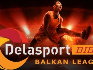 The program for Stage 2 of Delasport BIBL is ready