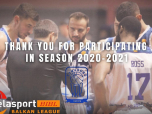 Delasport BIBL: Thank you, KK Kumanovo 2009!