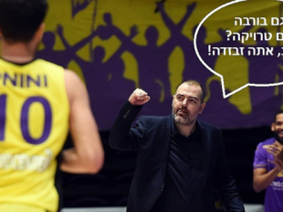 Israeli media preparing Hapoel Holon with Bulgarian vocabulary