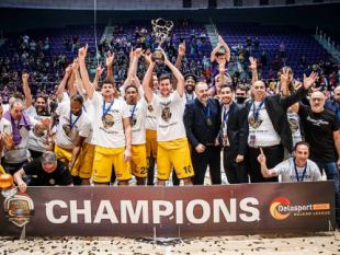 Best of luck to our champion Hapoel Holon in the BCL Final 8!