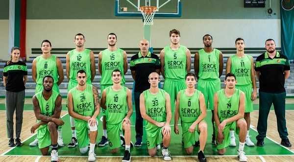 Domestic leagues: Nine in a row for Beroe, Academic lost to the champions