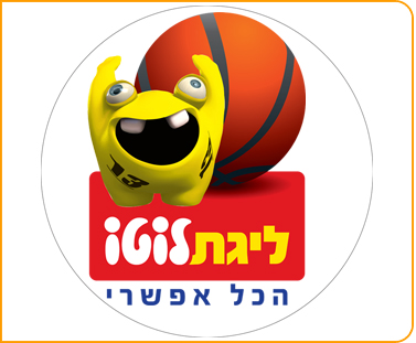 Israeli Basketball League